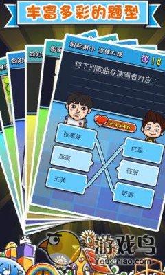 天朝教育委员会2图3: