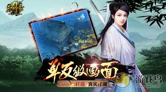 三剑豪OL手游官网最新版图2: