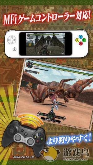 怪物猎人2G汉化版图1