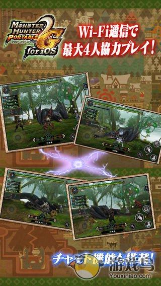 怪物猎人2G汉化版图4: