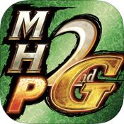 怪物猎人2G汉化版