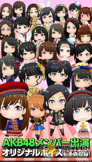 AKB48终于推出官方音游游戏安卓最新版图2: