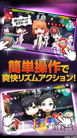 AKB48终于推出官方音游游戏安卓最新版图3: