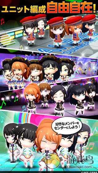 AKB48终于推出官方音游游戏安卓最新版图4: