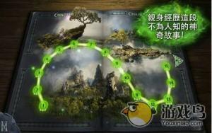 沉睡魔咒缤纷乐游戏图3