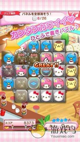 《Hello Kitty的解谜连锁》图4