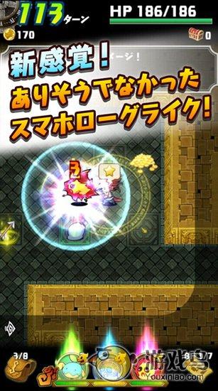 龙骑:龙者杜兰与时之迷宫图2: