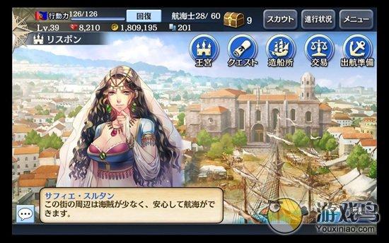 大航海时代5手游最新版下载