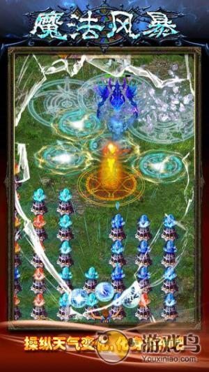 魔法风暴图1