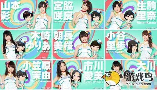 《AKB48终于推出官方音游》追加新成员亲密度系统[多图]图片1