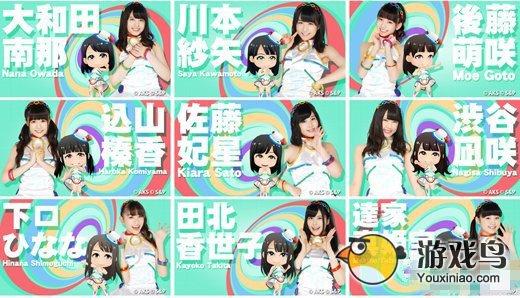 《AKB48终于推出官方音游》追加新成员亲密度系统[多图]图片2