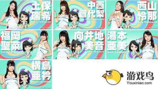 《AKB48终于推出官方音游》追加新成员亲密度系统[多图]图片3