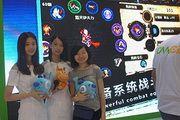广州盈正携多款重量级新品亮相南国书香节[多图]