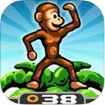 猴子飞行2