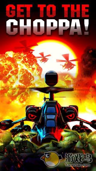 地狱直升机图1: