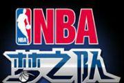 卡牌游戏《NBA梦之队》公会入驻宣传片曝光[多图]