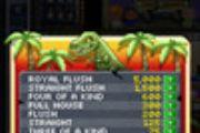 模拟经营游戏《Tiny Tower Vegas》的 iPhone测评[多图]