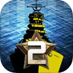 大海战2 v2.1.2