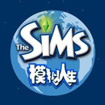 模拟人生畅玩版5.47.1无限金币钻石破解版下载