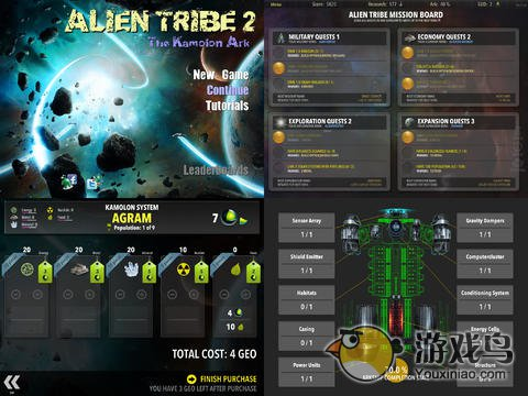 外星部落2图4: