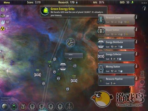 外星部落2图1: