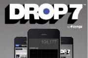 Drop7试玩评测 限免时收的休闲益智游戏[多图]