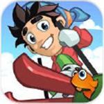 滑雪大冒险:幻想之旅