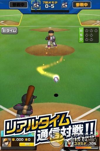 职业棒球:梦幻比赛图2: