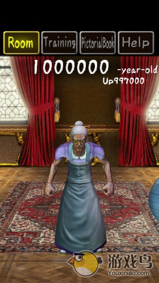 100万岁的奶奶图2: