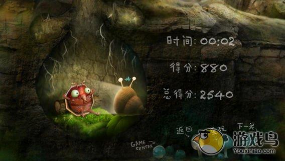 小甲虫回家图4: