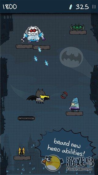 涂鸦跳跃之DC超级英雄图1: