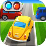 交通整理:别撞车