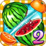 开心水果消消乐2