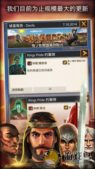 王座战争图2: