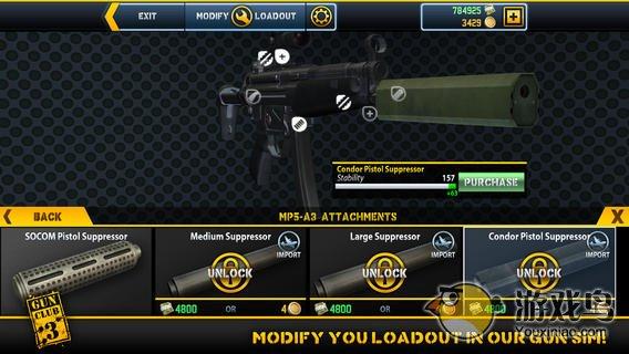 枪支俱乐部3图3: