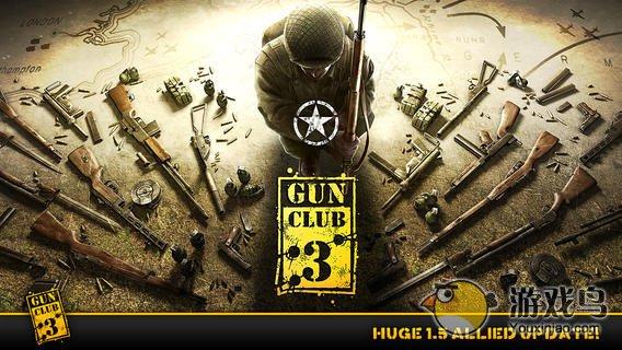 枪支俱乐部3图5: