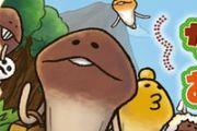 休闲冒险系列《菇菇的散步》上架双平台[多图]