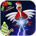 射击圣诞鸡