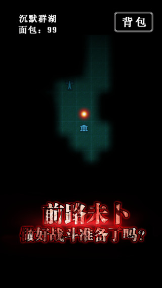 地下城堡:炼金术师的魔幻之旅图3: