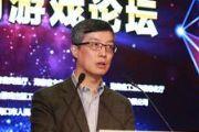 中国游戏产业年会 百视通主机游戏还有空间[图]