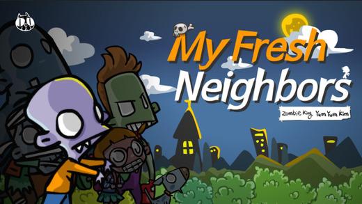 新鲜好吃的邻居们图4: