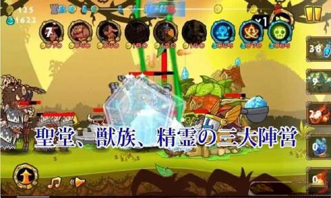 小光荣军团图3: