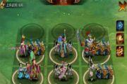 主公莫慌游戏小攻略 武将的选择和联盟军事技[多图]