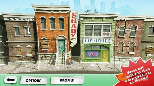 美式律政图5: