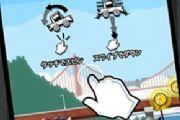 手游《旋转飞车:疯狂特技》上架iOS平台[多图]
