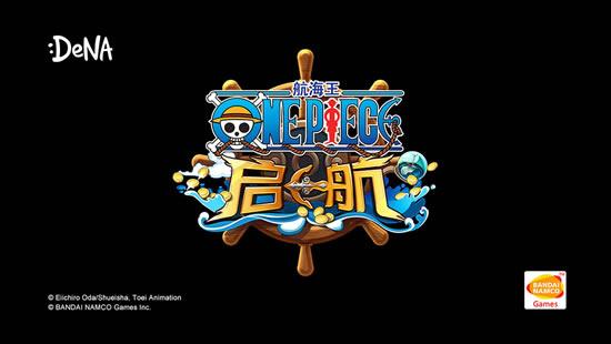 《航海王啟航》游戲評測 做男賊王的男人