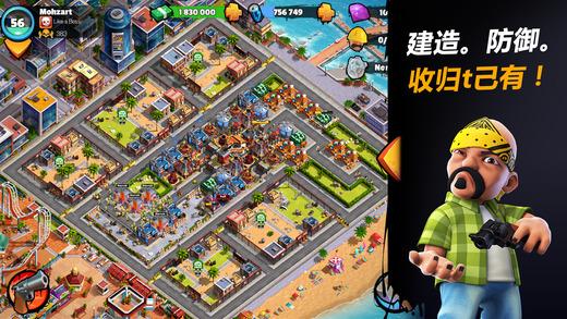 热血街区图4: