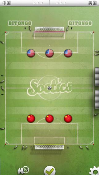 策略足球图3: