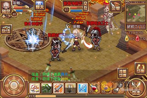 魔幻类游戏《烈焰OL》五大春节活动将开启[图]图片1