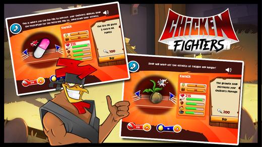 战斗鸡图4: